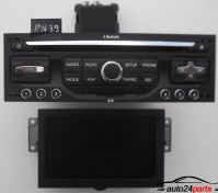 Radio navi dvd player